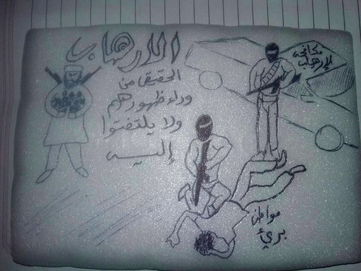 "(AP Photo, File). FILE - This undated file photo obtained by The Associated Press shows a drawing of a prisoner being abused at a prison in Yemen run by the United Arab Emirates. Arabic from right to left reads: ""Anti-terrorism,"" ""Innocent citizen,"" an..."