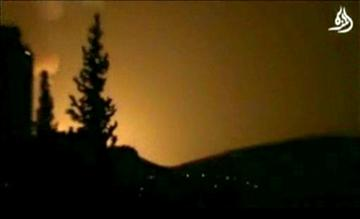 (AP Photo/Shaam News Network via AP video)