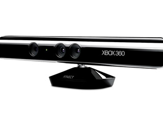 Xbox Kinect (© Image courtesy of Digital Trends)