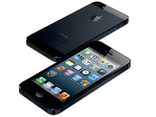 The iPhone 5 will be up for pre-order on September 14 and it'll ship on September 21. (Courtesy of Apple)