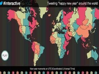 Image courtesy of Digital Trends
