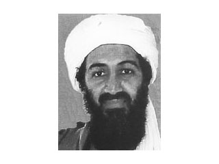 Photo of Osama bin Laden from fbi.gov