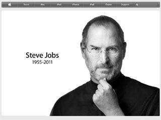 A screen shot taken from the homepage of Apple.com